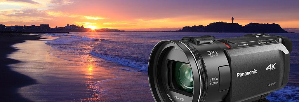 videocamere digitali